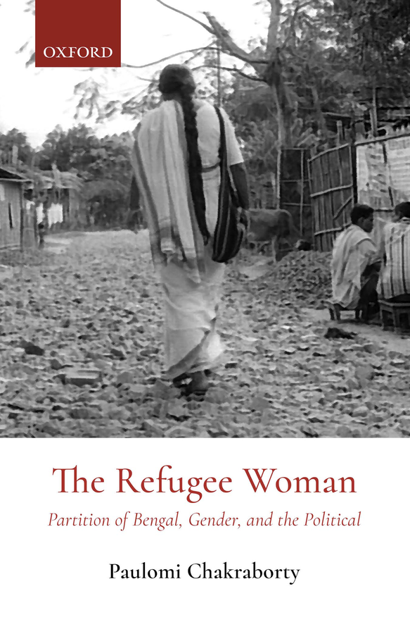 cover image of the book, the refugee woman, showing a woman waring a sari walking down a dirt road