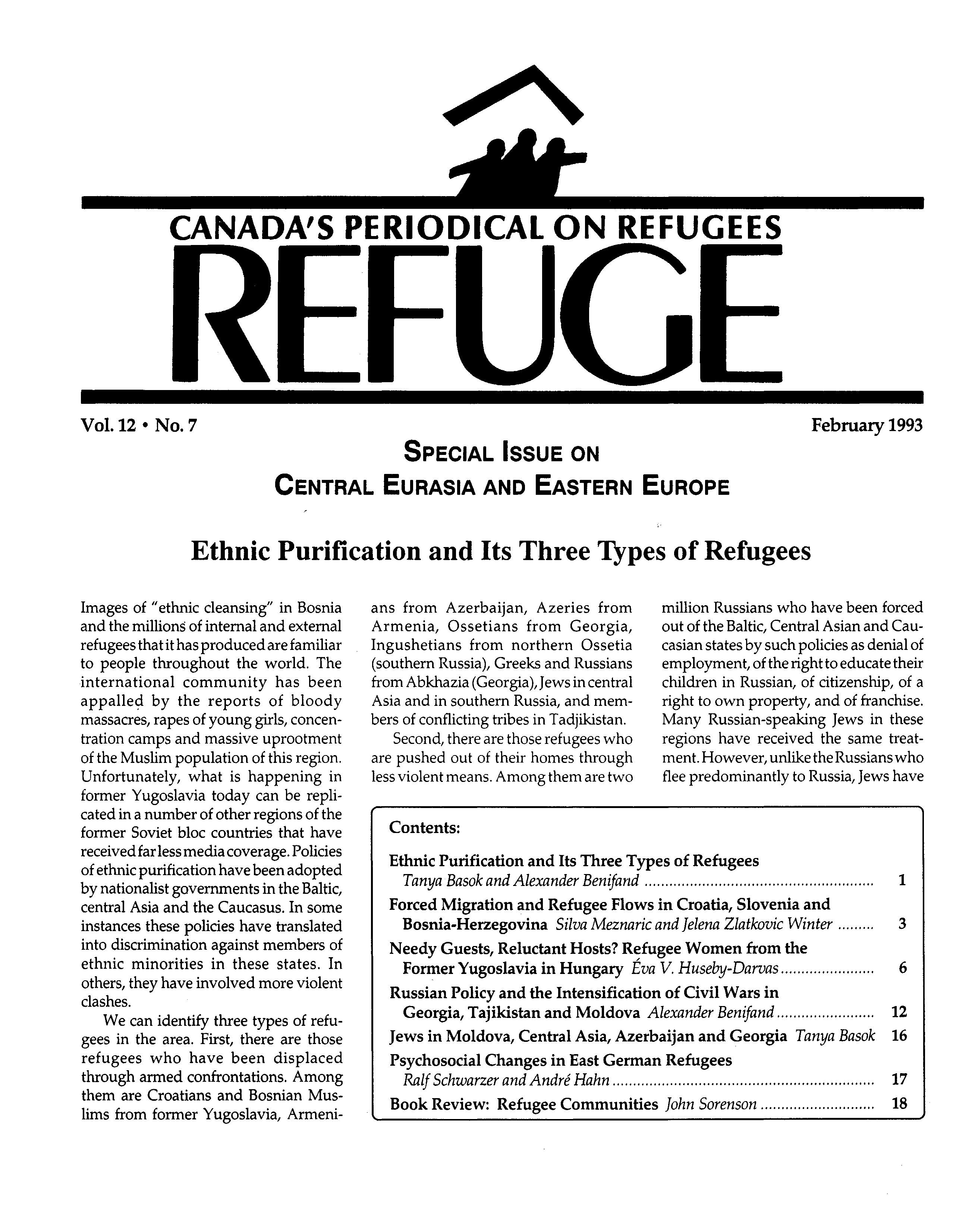 first page Refuge vol. 12.7 1993