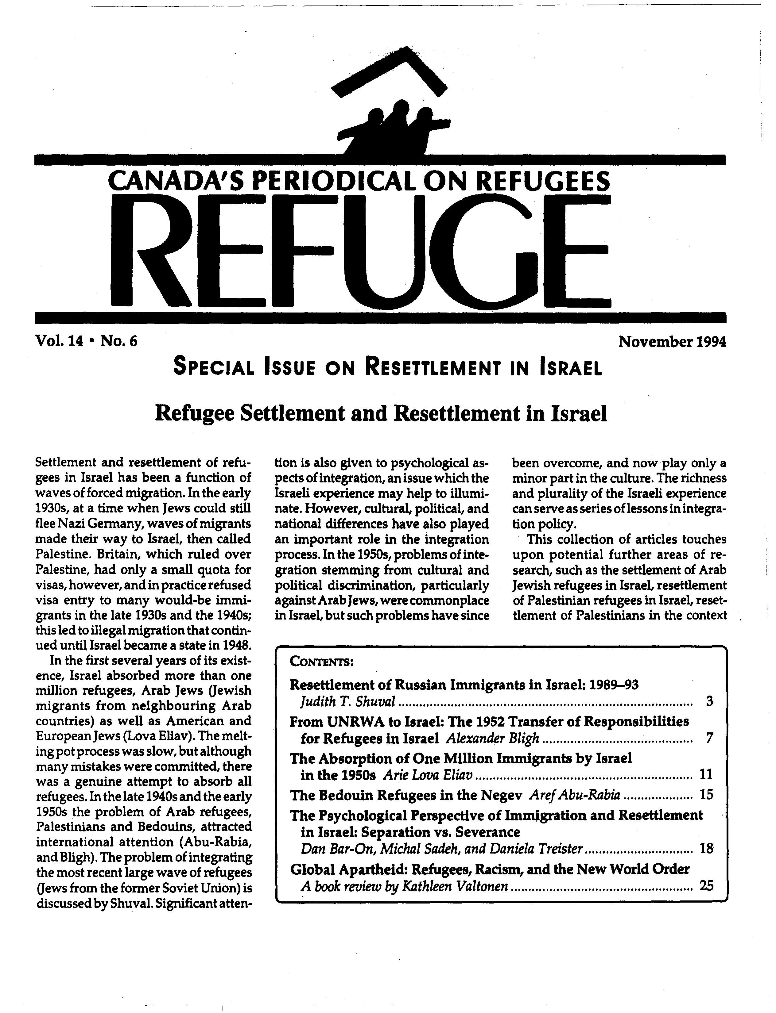 first page Refuge vol. 14.6 1994